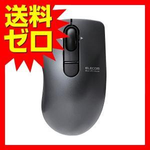 即日出荷 エレコム ワイヤレスマウス 3ボタン チルトホイール Micro Grast Switch ビット Sサイズ ブラック M-FBG3DBBK|musasinojapan