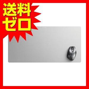 エレコム マウスパッド 超大判 グレー MP-DM01GY |1302ELZC^