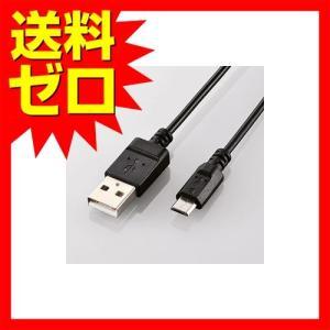 エレコム エコ USBケーブル 2.0 A-microB 1.5m U2C-JAMB15BK エコU...