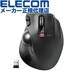 エレコム M-XT3DRBK マウス ワイヤレス ( レシーバー付属 ) トラックボール 6ボタン ブラック|musasinojapan