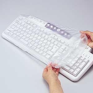 サンワサプライ マルチキーボードカバー FA-MULTI デスクトップパソコン用キーボードカバー シャワーキャップ型 フリーサイズ|musasinojapan