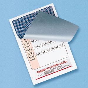 サンワサプライ 貼り直しができる目隠しシール (1面付) JP-HKSEC10 親展はがき 個人情報保護 一面付 目隠しシール はがきサイズ 20枚|musasinojapan