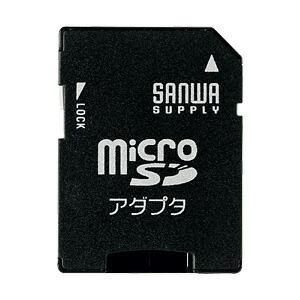サンワサプライ microSDアダプタ ADR-MICROK microSD 変換 アダプタ microSD(マイクロSD)をSDに変換|musasinojapan
