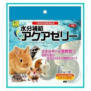 F53水分補給アクアゼリー (株)三晃商会 商品...の商品画像