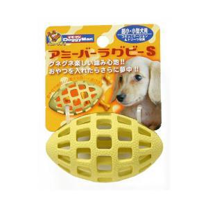 ドギーマン アミーバー ラグビー Sサイズ 犬 イヌ いぬ ドッグ ドック dog ワンちゃん 商品...