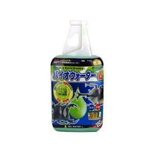 バイオウォーターL250ml (株)フジコン ...の関連商品8