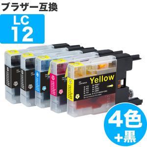LC12-4PK ブラザー 互換インク 4色セット ×1+ ブラック 1個 BROTHER ( LC12BK LC12C LC12M LC12Y )|musasinojapan