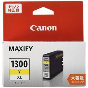 インクタンク PGI-1300XLY イエロー(大容量) CANON 9192B001 musasinojapan