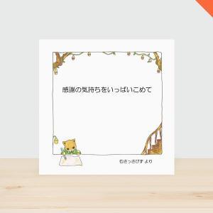 記念日のお祝い絵本 「感謝の気持ちをいっぱいこめて」ギフト仕様オリジナル絵本 ブック式ギフトBOX&ラッピング 名入れ 写真入れ ハンドメイドギフト|musassabiz