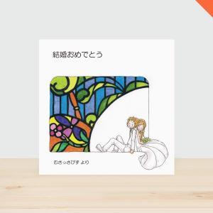 結婚のお祝い絵本 「結婚おめでとう」ギフト仕様オリジナル絵本ブック式ギフトBOX&ラッピング 名入れ 写真入れ ハンドメイドギフト|musassabiz