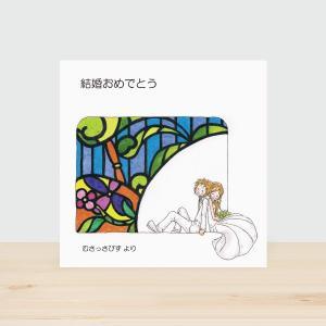 結婚のお祝い絵本 「結婚おめでとう」通常仕様オリジナル絵本 名入れ 写真入れ ハンドメイドギフト|musassabiz