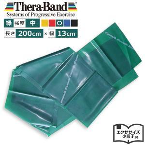 セラバンド(Theraband)グリーン 強度:中 長さ2m(200cm) muscle