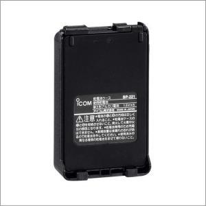 [アイコム]乾電池ケース BP-221|musen-direct