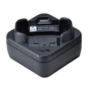 シングルユニット急速充電器 CD-66 スタンダード(STANDARD)|musen-direct