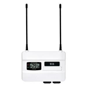 [スタンダード]特定小電力無線中継装置 FTR-400|musen-direct