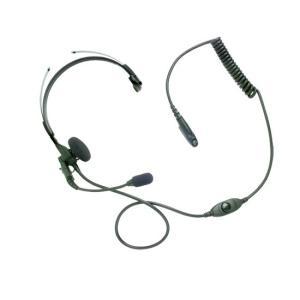 [モトローラ]ブームマイク付ヘッドセット JMMN4066 musen-direct