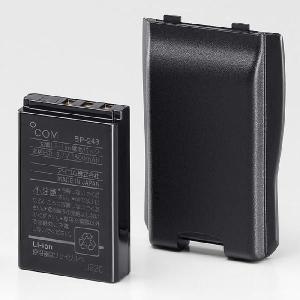 アイコム ICOM BP-243 リチウムイオンバッテリーパック バッテリー/充電池|musen