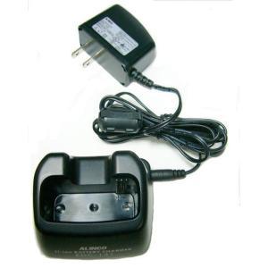 アルインコ ALINCO EDC-131A 充電器 チャージャーDJ-R100D/DJ-P24/DJ-P25対応|musen