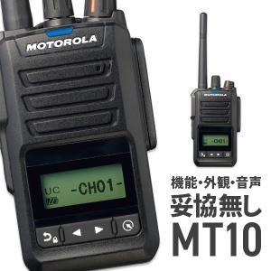 インカム MT10 トランシーバー 無線機 登録局 モトローラ