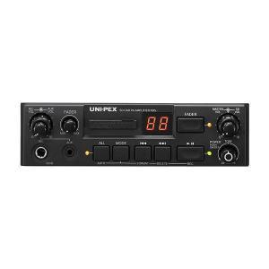 ユニペックス UNI-PEX NDS-102A 10W 12V車載用アンプマイク SDレコーダー付 musen