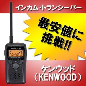 【最安値】 ケンウッドUBZ-BM20R(UBZBM20R)...