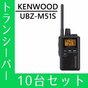 UBZ-M51S ショートアンテナ KENWO...の関連商品6