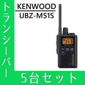 UBZ-M51S ショートアンテナ KENWO...の関連商品8
