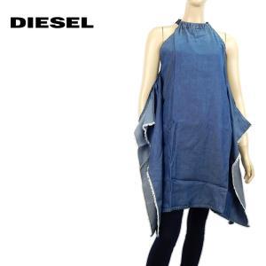ディーゼル DIESEL ポンチョ風ブラウス ホルターネック レディース トップス インポート 秋冬 ブルー S 3万1320 あすつく|museum8