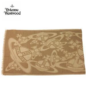 viviennewestwood ヴィヴィアンウエストウッド ストール 大判 スカーフ マフラー 3万6720 レディース メンズ ギフト ブランド ブラウン系 F あすつく|museum8