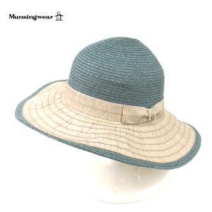マンシングウエア レディース 帽子 ハット Munsingwear UV対策 UVカット 麦わら帽子 キャペリン ブランド 春夏 グリーン系 57.5 あすつく|museum8