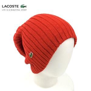 ラコステ メンズ 帽子 ニット帽 ビーニー ニットキャップ レディース LACOSTE ハット 5724 ブランド 春 夏 オレンジ あすつく メール便|museum8