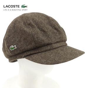 ラコステ メンズ 帽子 ハット レディース LACOSTE キャスケット ベレー帽 8964 ウール ブランド 秋 冬 ブラウン 58 あすつく メール便 museum8