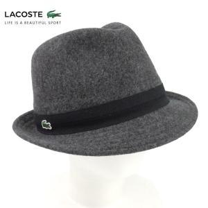 ラコステ メンズ 帽子 中折れ帽子 ハット 中折れハット LACOSTE1万0800 レディース フェルトハット ウール ブランド 秋冬 グレー 58 あすつく|museum8