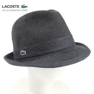 ラコステ メンズ 帽子 中折れ帽子 中折れハット レディース LACOSTE 1万2528 ニットハット ウール ブランド 秋 冬 グレー 58 あすつく|museum8