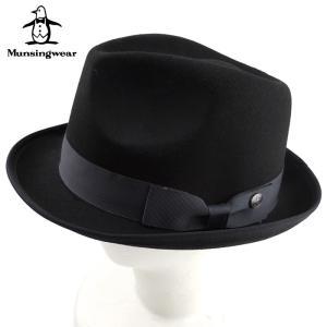 マンシングウエア メンズ 中折れ帽子 Munsingwear 中折れハット 帽子 Munsingwear ハット  レディース ブランド 秋冬 ブラック 57.5 あすつく museum8