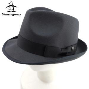 マンシングウエア メンズ 中折れ帽子 Munsingwear 中折れハット 帽子 Munsingwear ハット  レディース ブランド 秋冬 グレー 57.5 あすつく|museum8