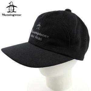 マンシングウエア MUNSINGWEAR ベースボールキャップ 帽子 ハット 3564 メンズ ワンポイント ロゴ 刺繍 ブランド 秋冬 ブラック M あすつく|museum8