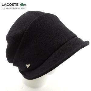 ラコステ LACOSTE キャスケット 帽子 ハット ベレー帽 9720 レディース ワンポイント ウール ブランド 秋冬 ブラック 57 あすつく|museum8