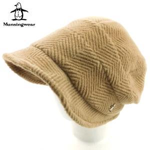 マンシングウエア MUNSINGWEAR キャスケット 帽子 ハット ベレー帽 6372 レディース コーデュロイ アンゴラ ブランド 秋冬 ベージュ 57 あすつく museum8