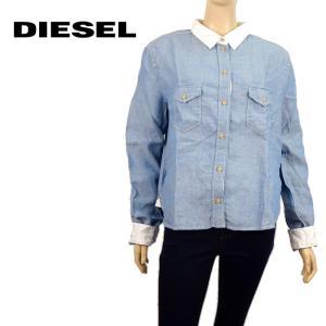 ダンガリーシャツ デニム調 レディース ディーゼル DIESEL トップス 長袖 麻 インポートライトブルー XL2万5920 あすつく museum8