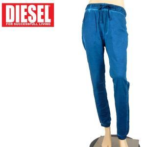 スウェットパンツ ロング ビーチウエア ディーゼル DIESEL メンズ ビンテージ風 サーフパンツ ブルー系 S M L 1万1664 あすつく museum8