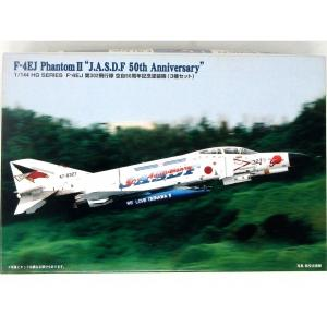 アリイ 1/144F-4EJ JASDF50th記念塗装