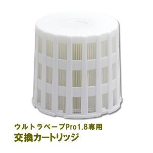 送料無料 交換品 フマキラー ウルトラベープPRO1.8 セット・Tセット共通 取替え 薬剤カートリッジ (1個)電池付き ユスリカ コバエ 駆除|mushi-taijistore