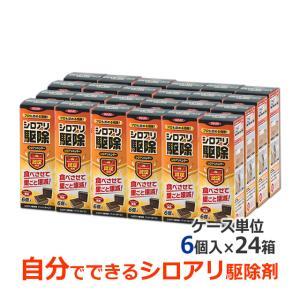 送料無料 まとめ購入/ シロアリ駆除剤 設置 簡単 シロアリハンター 6個入×24箱 置き型 放置して 食べさせ 白蟻 巣ごと駆除|mushi-taijistore
