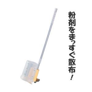 送料無料/ プロも使う粉剤 散粉器 コロダスター(1台) シャットアウトSE散布機 ライン散布|mushi-taijistore
