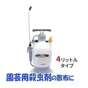あすつく対応/園芸殺虫剤 蓄圧式噴霧器 ミスターオート HS-401BT(1台)4リットル 農薬散布 樹木消毒に|mushi-taijistore