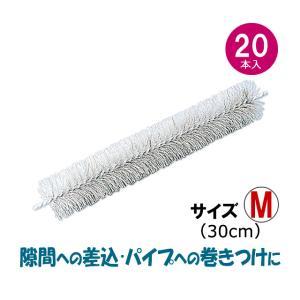 送料無料/ねずみ 侵入防止 ブラシ 長さ30cm/ チューモアブラシ M (20本入) ワイヤー 針金入り ブラシ ねずみ退治|mushi-taijistore