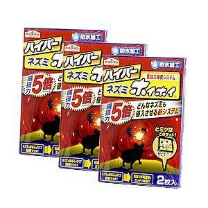 送料無料/まとめ購入 箱型 粘着ねずみ捕り/ ハイパーネズミホイホイ 2枚入×20個 立体四角型 アース ねずみ捕獲 シート|mushi-taijistore