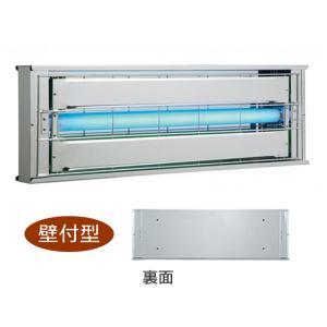 送料無料/捕虫器 ムシポン MPX-2000K-DXA (壁付け・横向き) ライトトラップ 虫 捕獲 駆除 コバエ 害虫駆除|mushi-taijistore