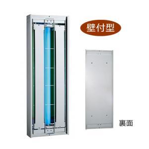 送料無料/捕虫器 ムシポン MPX-2000T-DXA (壁付け・縦向き) ライトトラップ 虫 捕獲 駆除 コバエ 害虫駆除|mushi-taijistore